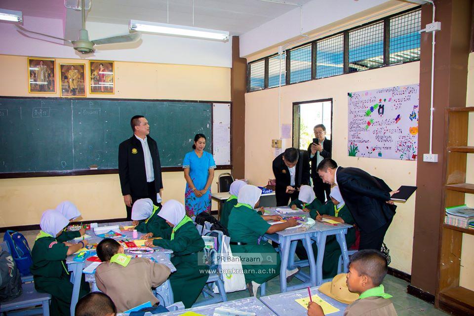 โรงเรียนบ้านกระอาน : Bankraarn School